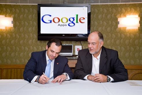 Tricom Google