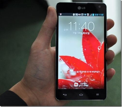Nexus4 LG